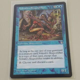 マジックザギャザリング(マジック:ザ・ギャザリング)のMTG ヴォルラスの多相の戦士(EN)(シングルカード)