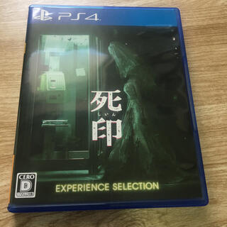 ps4 死印
