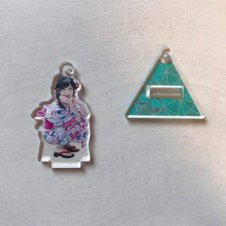 モーニングムスメ(モーニング娘。)の三角の硝子 佐藤優樹 FSK(アイドルグッズ)