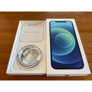 iPhone - iPhone12 箱とケーブルのみ