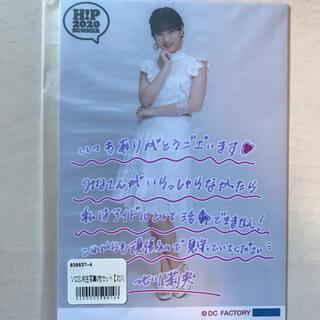 モーニングムスメ(モーニング娘。)のH!P summer 2020 北川莉央 2L(アイドルグッズ)