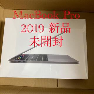 Apple - MacBook Pro 2019 128GB スペースグレー 新品未開封