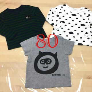 ネネット(Ne-net)のネネット 80cm 3枚セット(Tシャツ)