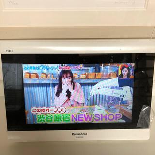 Panasonic - パナソニック防水ワンセグフルセグ対応テレビ、ポータブル型、ジャンク品です。