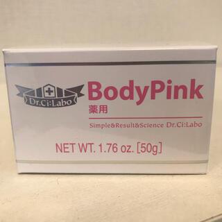 ドクターシーラボ(Dr.Ci Labo)のシーラボ 薬用ボディ・ピンク(ボディ用美白クリーム)50g (ボディクリーム)