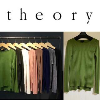 theory - 定価28,000円 Theory ニットトップス リブニット グリーン
