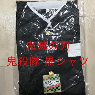 鬼滅の刃★鬼殺隊★ 黒シャツ
