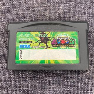 ゲームボーイアドバンス(ゲームボーイアドバンス)の甲虫王者ムシキング グレイテストチャンピオンへの道 ゲームボーイアドバンス セガ(携帯用ゲームソフト)