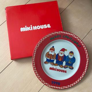 ミキハウス(mikihouse)のミキハウス 皿 プレート 食器(食器)