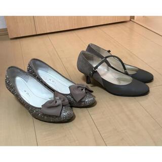 ヒミコ(卑弥呼)の和 様専用 卑弥呼 melmo パンプス 靴(ハイヒール/パンプス)