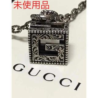 グッチ(Gucci)の正規品 GUCCI グッチ スクエア G シルバー ネックレス (21)(ネックレス)