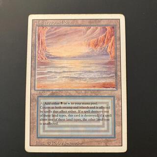 マジックザギャザリング(マジック:ザ・ギャザリング)のMTG Underground Sea(シングルカード)