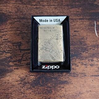 ジッポー(ZIPPO)のぐうしゃん様専用 耳をすませば ドワーフ王とエルフの王女 zippo(キャラクターグッズ)