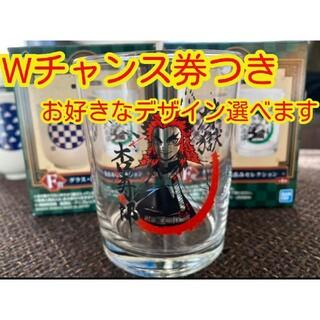 鬼滅の刃 1番くじ F賞 グラス 煉獄杏寿郎