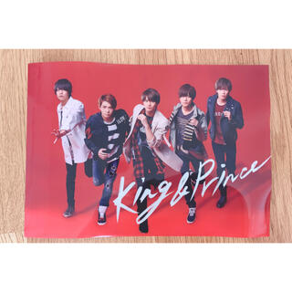 Johnny's - King&Prince  キンプリ  koi-wazurai  特典
