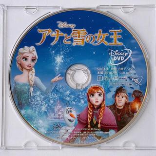 アナトユキノジョオウ(アナと雪の女王)のアナと雪の女王 DVDのみ! 美品 ディズニー Disney エルサ ピエール瀧(アニメ)