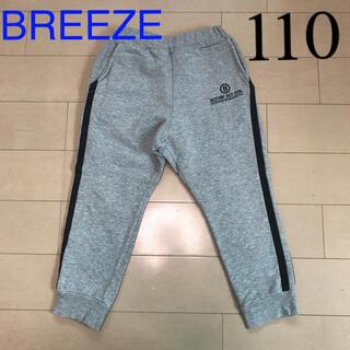 BREEZE - BREEZE☆スウェット ズボン 110