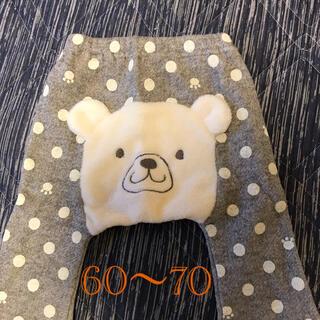 西松屋 - 西松屋 裏起毛パンツ 60〜70サイズ