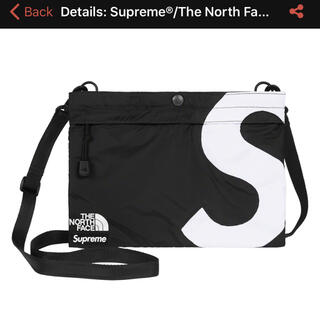 Supreme - Supreme S Logo Shoulder Bag 黒