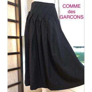 コムデギャルソン(COMME des GARCONS)のCOMME des GARCONS☆デザイン スカート♡オシャレ♪(*´꒳`*)(ロングスカート)