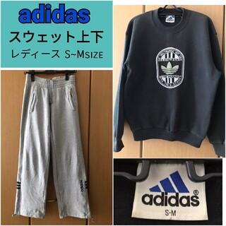 アディダス(adidas)の専用ページ(ルームウェア)