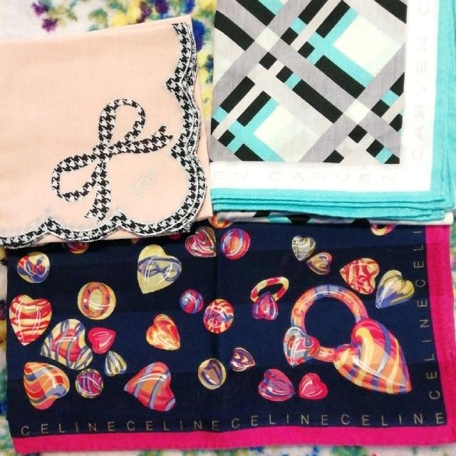 celine(セリーヌ)のお値下げ★CELINE、CARVEN、プライベートレーベル ハンカチ3枚セット✨ レディースのファッション小物(ハンカチ)の商品写真