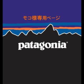 パタゴニア(patagonia)のPatagonia*ライトウエイトトラベルクーリエショルダー(ショルダーバッグ)