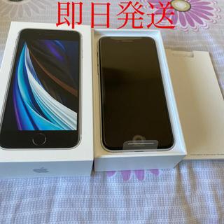 Apple - 新品未使用 iPhone SE2 第2世代 64GB ホワイトSIMフリー