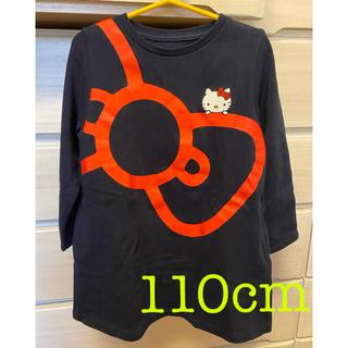 グラニフ(Design Tshirts Store graniph)のDesgin Tshirts Store graniph キティちゃん トップス(Tシャツ/カットソー)