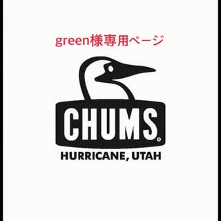 チャムス(CHUMS)のCHUMS リバーシブルトートバッグ(トートバッグ)