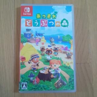 Nintendo Switch - あつまれ どうぶつの森 Switch パッケージ版