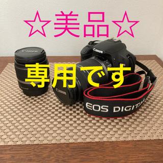 Canon - キャノン EOS Kiss3 ダブルズームキット