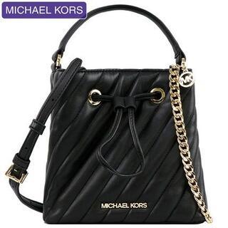 Michael Kors - 【即発】MICHAEL KORS ショルダーバッグ  2way