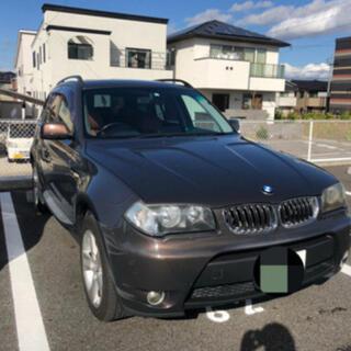 BMW - BMW X3⭐️希少カラー!特別価格!