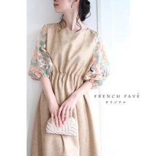 cawaii - タグ付き新品 FRENCHPAVE 袖花レースのワンピース 結婚式式典にも