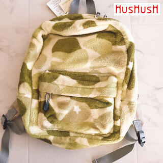 ハッシュアッシュ(HusHush)の新品タグ ハッシュアッシュ カモフラ 星柄 リュック リュックサック バッグ 鞄(リュックサック)
