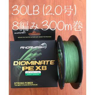 PEライン 8編み 2.0号 30LB 300メートル巻 グリーン  緑(釣り糸/ライン)