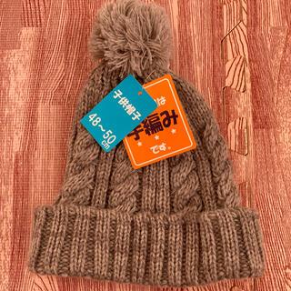 ニシマツヤ(西松屋)のニット帽 48〜50cm 西松屋(帽子)