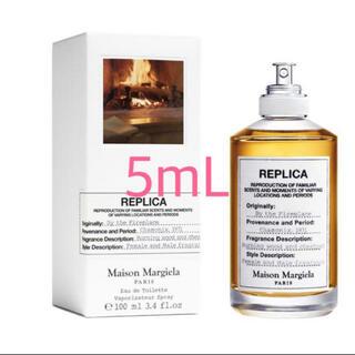 Maison Martin Margiela - Maison Margiela 香水