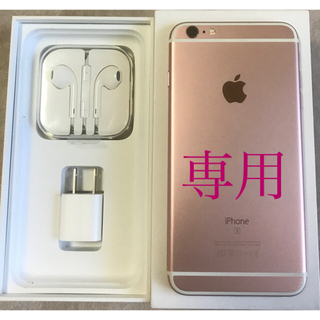 Apple - iPhone 6s plus 128GB SIMフリー【美品】本体のみ