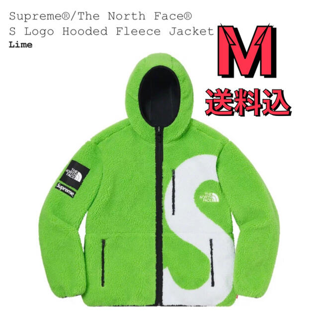 Supreme(シュプリーム)のSupreme S Logo Hooded Fleece Jacket Mサイズ メンズのジャケット/アウター(ブルゾン)の商品写真