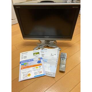 アクオス(AQUOS)のDAN様専用 液晶テレビ20型(テレビ)