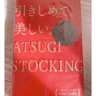 Atsugi - ATSUGI  ストッキング(ブラック)3足組(新品)
