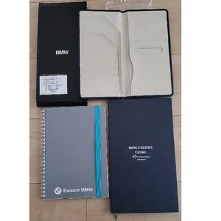 ビーエムダブリュー(BMW)のBMW オリジナル ボーディング & パスポートケース ノート2冊 セット (ノート/メモ帳/ふせん)