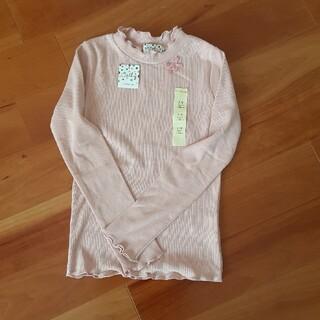 マザウェイズ(motherways)の新品マザウェイズ タートルトップス 130(Tシャツ/カットソー)