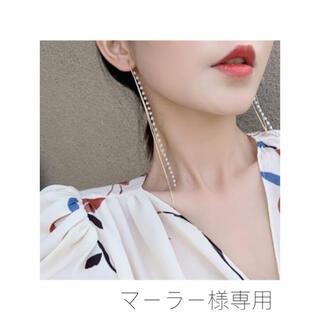 エイミーイストワール(eimy istoire)の♡マーラー様専用♡(ピアス)