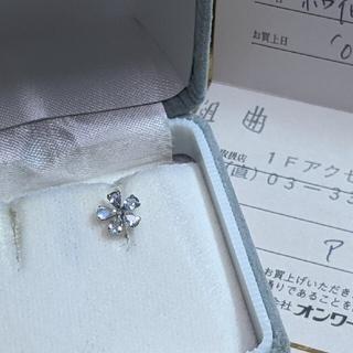 kumikyoku(組曲) - WGと天然石のピアス(片耳)