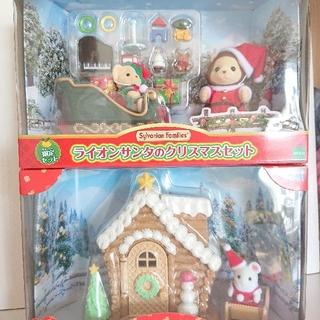 EPOCH - シルバニアファミリー クリスマスセット ライオン 赤ちゃん 人形 限定 おもちゃ