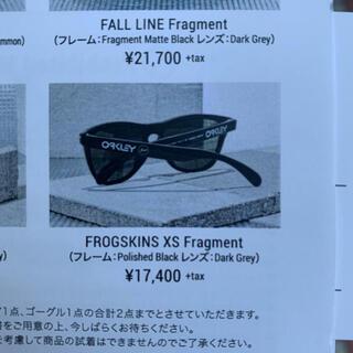 FRAGMENT - フラグメント オークリー サングラス