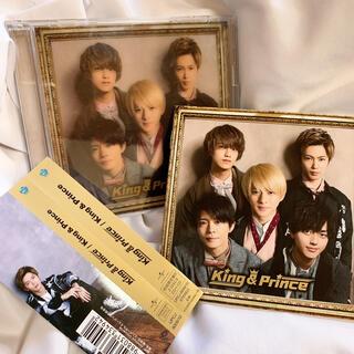 king & prince Firstアルバム 初回限定版b